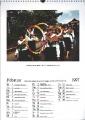 Heeder Heimatkalender 1997_12