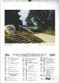 Heeder Heimatkalender 1999_9
